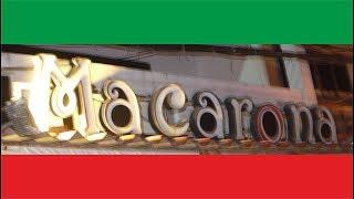 """Macarona"" ресторан-пиццерия, Найтон, Пхукет, Тайланд, Март-Апрель 2018 г."