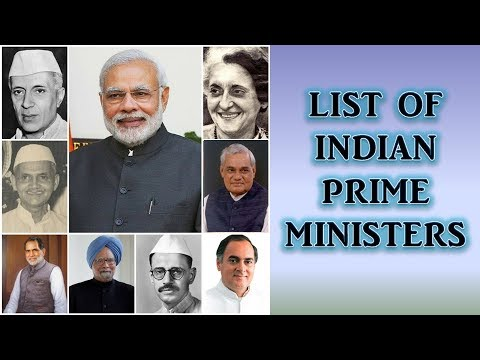 LIST OF PRIME MINISTERS OF INDIA (1947 -2017) WITH PICS