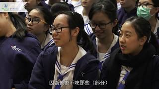 Publication Date: 2019-11-08 | Video Title: 【國家發展知多少】中國能源、科技及環保 - 蔡素玉女士 (寶