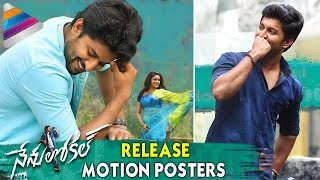 Nenu Local Movie Release Motion Posters | Nani | Keerthy Suresh | #NenuLocal | Telugu Filmnagar