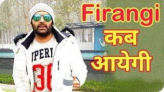 Firangi | Upcoming Movie 2017 | Kapil Sharma | Ishita DuttaandMonica Gill