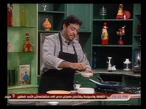 مطبخ سى السيد| طريقة عمل فطيرة الصنوبر بالعسل والزبدة