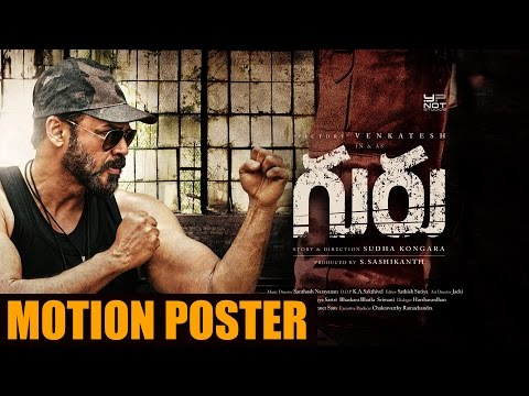 Guru Movie Motion Poster | Venkatesh | Fan Made