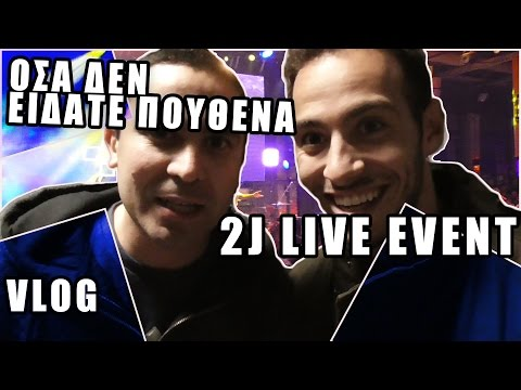 2J Live Event Thessaloniki ft Mr Ampa