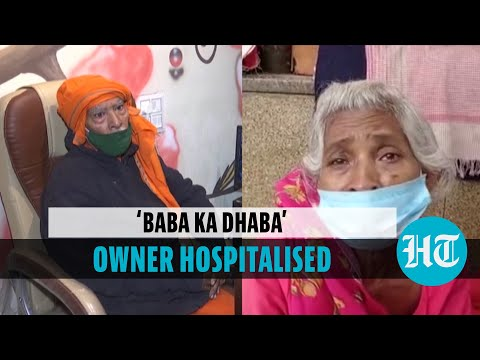 'Baba ka Dhaba' owner hospitalised after overdose: What we know so far