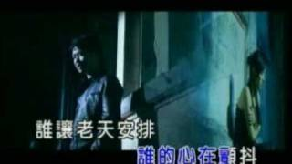 Download ai kuo ciu cu kou.DAT MP3 song and Music Video