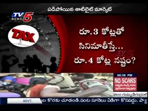 Income Tax Shock To Telugu Film Industry | Daily Mirror : TV5 News
