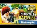 PARTIE DE OUF AVEC LA NOUVELLE MITRAILLEUSE FORTNITE BATTLE ROYALE mp3