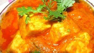 Paneer Butter Masala Recipe In Telugu