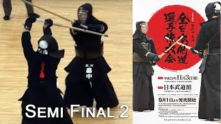 Semi Final 2 — 65th All Japan Kendo Championships