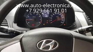 Скрутить пробег Hyundai Solaris 2014г.в.,без разбора, через разъем OBD, Раменское, Жуковский, Москва смотреть