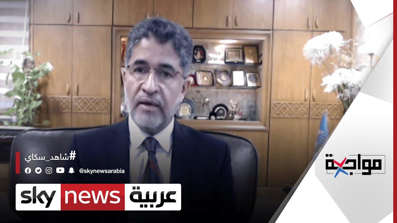 د. أحمد المنظري يوضح ما هي الدول في الإقليم التي تواجه صعوبات في تأمين اللقاحات | #مواجهة  - نشر قبل 26 دقيقة