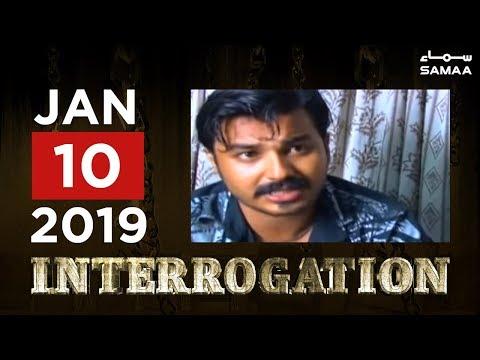 Jaisi karni waisi bharni | Interrogation | SAMAA TV | January 10, 2019