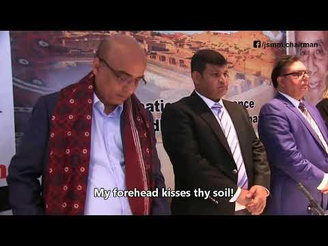 national anthem of Sindhudesh   JSMM Conference on Independence of the Oppressed Nations