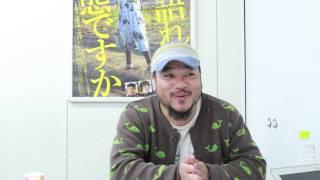 演劇界の鬼才・福原充則氏が、 かつて手がけた舞台「キング・オブ・心中...