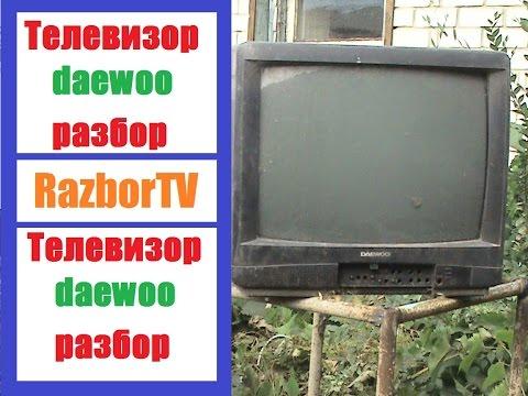 Телевизор daewoo разбор на импортные радио детали