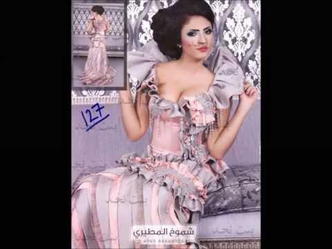 dbee00b691f34 كتالوج سحر الشرق 2012 (2) - YouTube