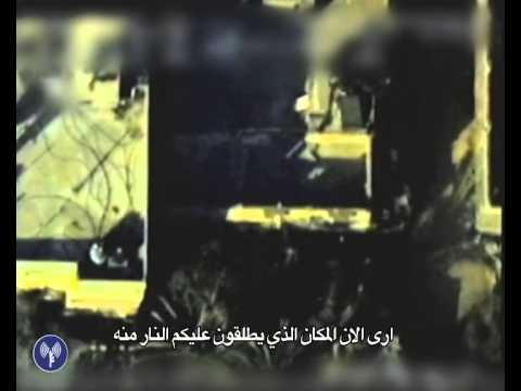 التعاون بين قوات المشاة والقوات الجوية لضرب أوكار الارهابيين