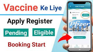 Vaccine Book Kaise Kare | How to make your COVID-19 vaccination Appointment online | Sehhaty App