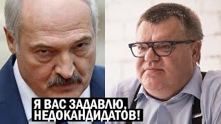 Лукашенко в панике зачищает конкурентов: Бабарико осадит, приступит к Цепкало - Свежие новости