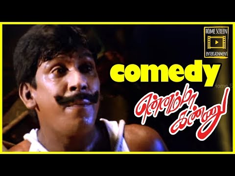 Ennamma Kannu Tamil Movie Scenes | Vadivelu Meets His Twin Brother | Sathyaraj | Kovai Sarala | Deva