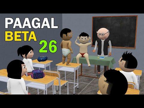 PAAGAL BETA 26 | Jokes | CS Bisht Vines | Desi Comedy Video | School Classroom Jokes