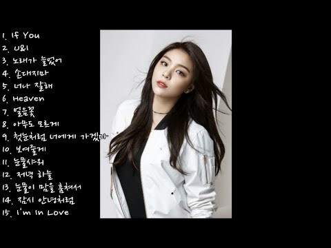 에일리Ailee 추천곡&인기곡 15곡 노래 모음♡♥ 반복x2