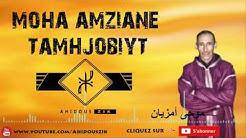 MOHA GRATUIT TÉLÉCHARGER AMZIAN MP3