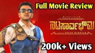 #Natasarvabhouma 2019 New Kannada Full Movie Review
