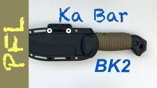 Video I Love This Knife! Ka Bar BK2: Unboxing, Testing, and Mods download MP3, 3GP, MP4, WEBM, AVI, FLV Juli 2018