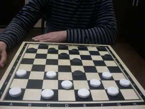 шашки видео уроки - Главная
