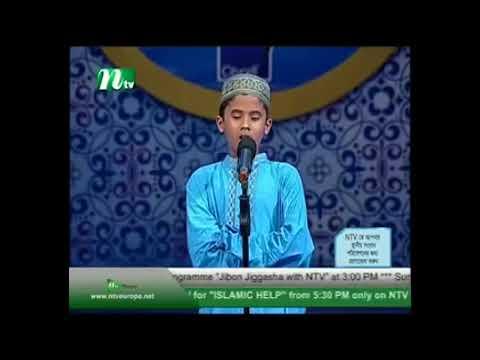 Hafiz Nazmus Sakib best quran reciting