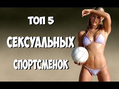 Самые красивые женщины Украины
