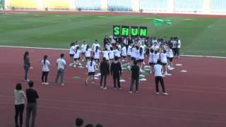 金文泰中學 2015-2016年度陸運會 啦啦隊比賽 信社