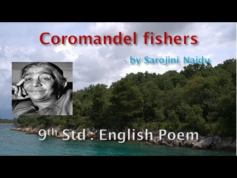 Coromandel Fishers By Sarojini Naidu:Poetry Reading: 9th Standard: English Poem:(by Learn With Sunil