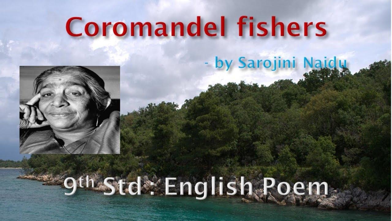 Coromandel Fishers By Sarojini Naidu Poetry Reading 9th Standard