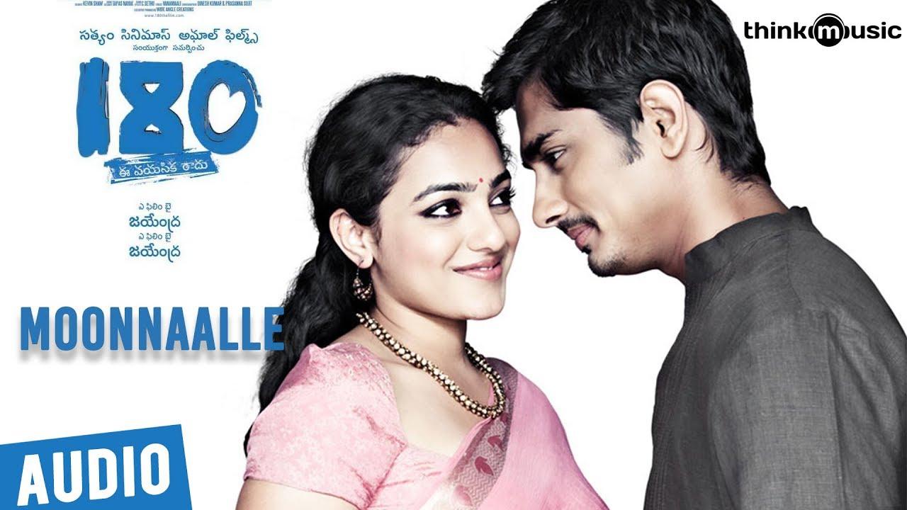 180 Songs - Telugu | Moonnaalle Song | Siddharth, Priya Anand, Nithya Menen | Sharreth