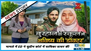 A student of Burhan's school topped 12th boards in J&K