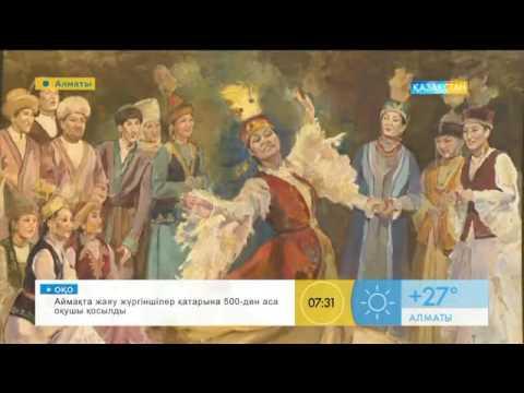 Суретші Нарқыз Әлібектің туындылары