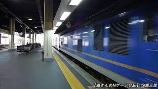 【EF510 503牽引貨物列車】金沢駅通過動画 thumbnail