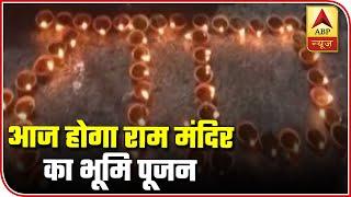 Ram Mandir Bhoomi Poojan To Take Place In Ayodhya Today | ABP News