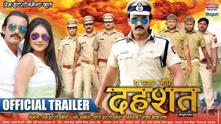 Download Hindi Video Songs - THE POWER OF DAHASHAT   Official Trailer 2016   BHOJPURI MOVIE