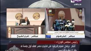 فيديو.. شريف إسماعيل: انتشار الإرهاب في المنطقة يعوق مشروعات التنمية
