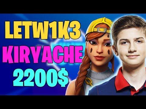 LETW1K3 И KIRYACHE32 ВЫИГРЫВАЮТ 2200$ НА WINTER ROYALE
