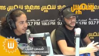 le duo de rappeurs français djadja et dinaz en exclusivité au studio de shemsfm avec mehdi haouas