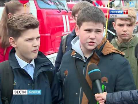 Выставка пожарной техники в Брянске