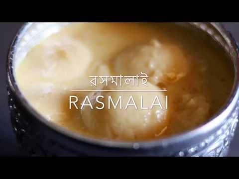 ইজি রসমালাই রেসিপি ॥ RASMALAI ॥ Bangladeshi desert ॥ mishty || R# 28