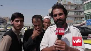Struggling Balkh Movie Actors Forced To Leave Profession