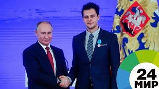 Путин вручил сербскому актеру Милошу Биковичу медаль Пушкина - МИР 24