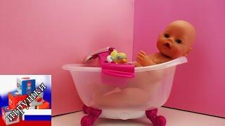 Ванночка для купання немовляти baby born interactive розпакування